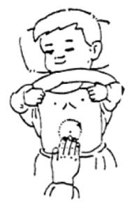 Atummyrub